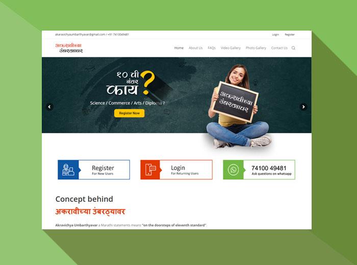 After10th Website Design
