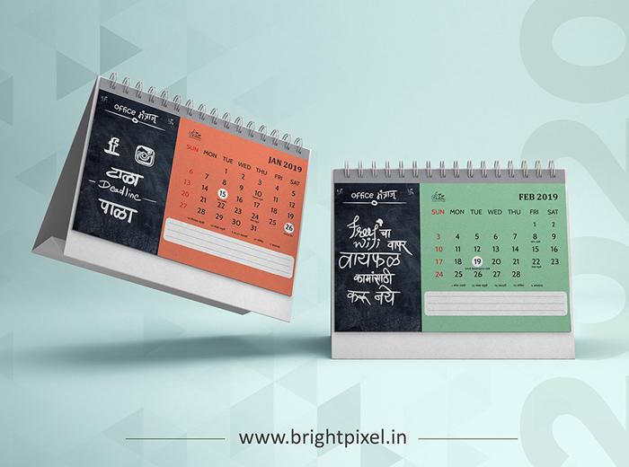 Bright Pixel Table Calendar