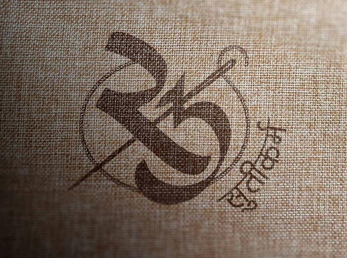 Sutikarma-logo