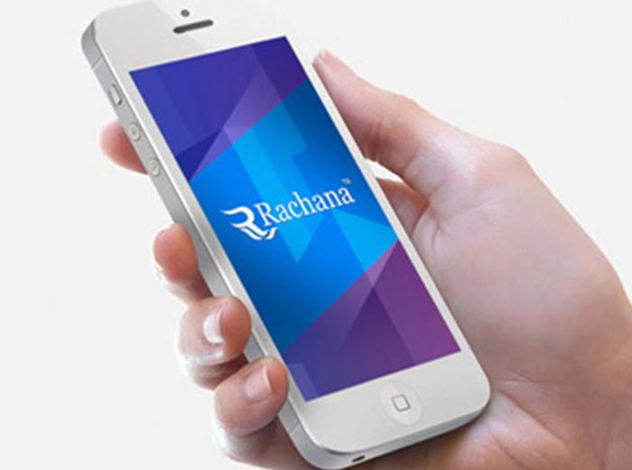 My Rachana Mobile App
